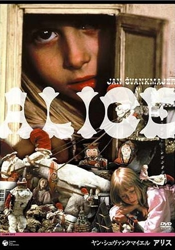 Alice_by_JanSvankmajerDVD